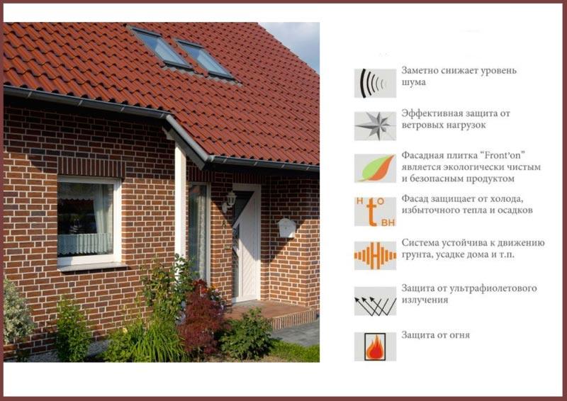 Использование фасадной клинкерной плитки для облицовки внешних стен дома в фото