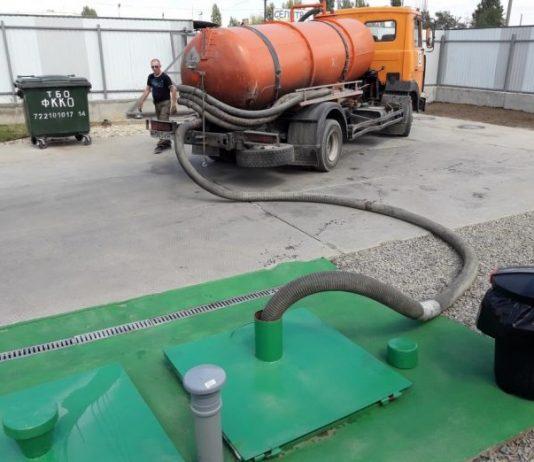 Утилизация жидких биологических отходов